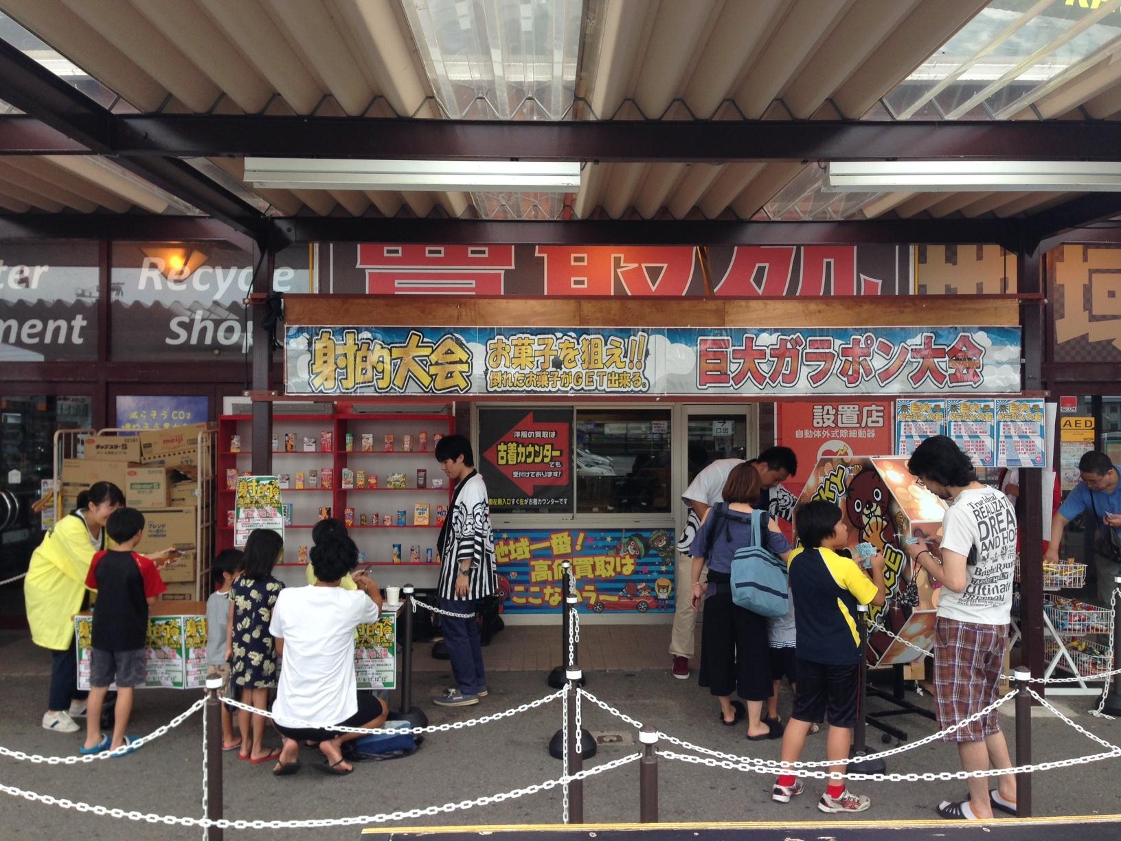 マンガ倉庫 富山店 お盆イベント